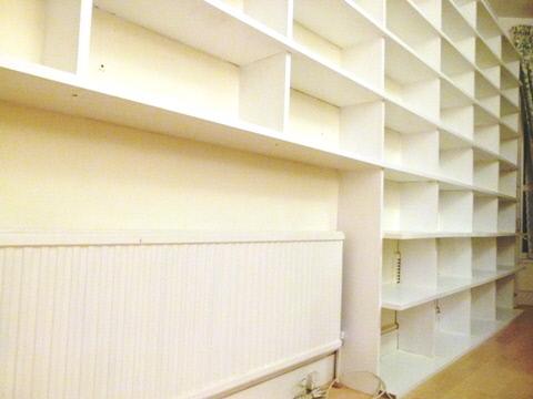 buildin Edwardian study